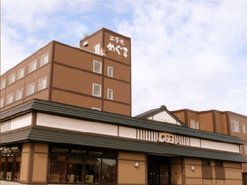 ホテル めぐま◆近畿日本ツーリスト