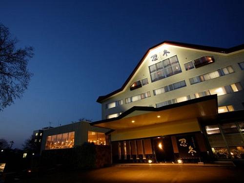 川湯 第一ホテル 忍冬◆近畿日本ツーリスト