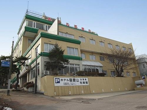 函館山中腹にあるホテル♪函館の観光名所「函館朝市」で地元の旬な朝食をお召し上がりください♪ ビジネスに!観光に!北海道 函館・元町ステイ!スタンダードプラン