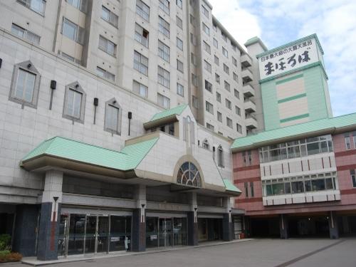 割増代金で選べるホテルの一例 登別温泉「ホテルまほろば」 外観
