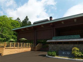 北海道宿泊プランの決定版 パーソナリップの宿