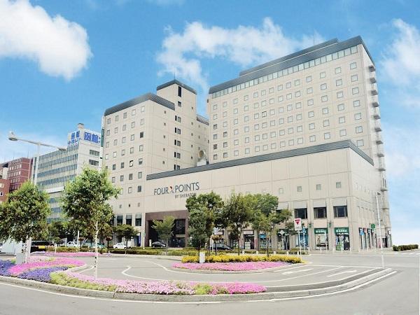 選べるホテルの一例 函館「フォーポイントバイシェラトン函館」 外観