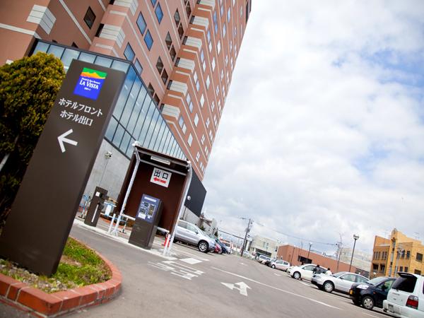 ラビスタ函館ベイ ホテル駐車場