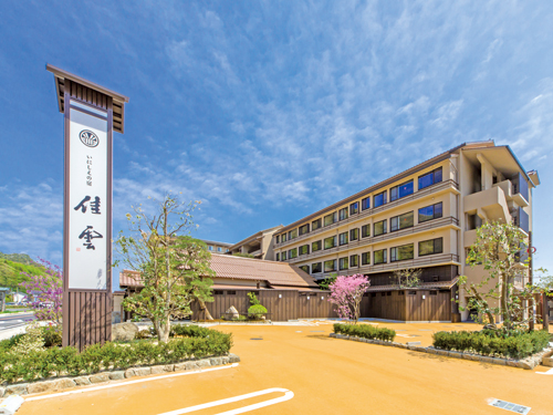 【JRで行く島根】天然温泉 大社の湯 いにしえの宿 佳雲 2日間