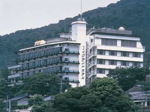 つくばグランドホテル◆近畿日本ツーリスト