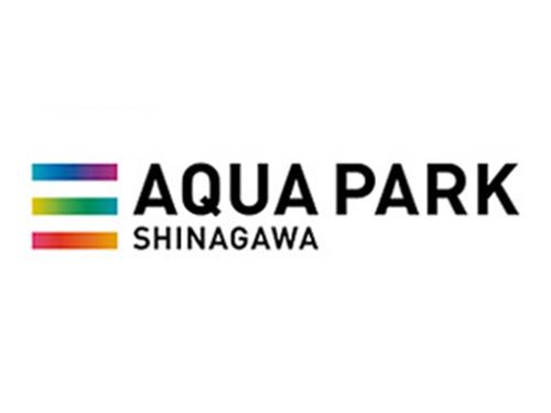 【アクアパーク品川】入場券付!! 東京のホテルに泊まろう! 【素泊り】アクアパーク品川入場チケット付 ダブル