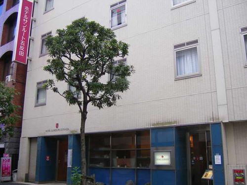 ホテル サンルート 五反田◆近畿日本ツーリスト