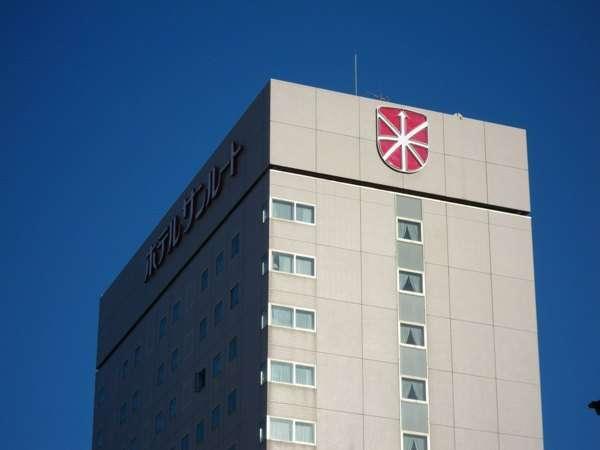 【JALで行く】ホテルサンルート新潟 2日間