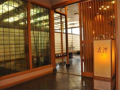 2階和食レストラン「友禅」