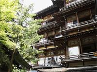 歴史の宿 金具屋◆近畿日本ツーリスト