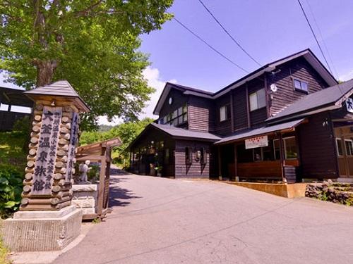 大釜温泉◆近畿日本ツーリスト