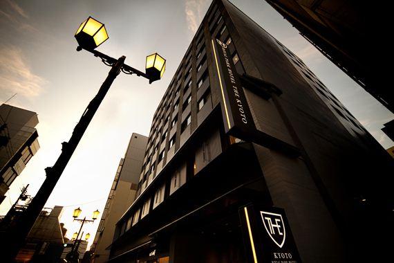 ロイヤル パーク ホテル ザ 京都◆近畿日本ツーリスト