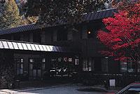 仙人閣◆近畿日本ツーリスト