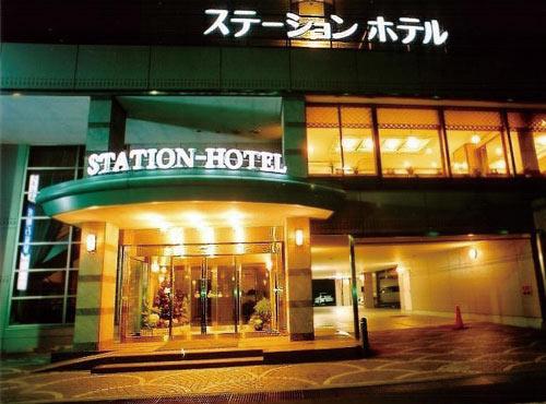 ステーション ホテル 桑名◆近畿日本ツーリスト