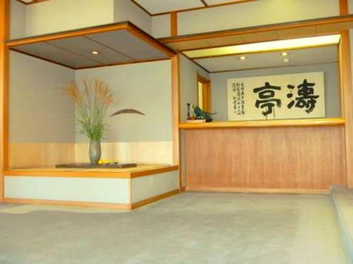 【Web限定/華の宿】 鮑の踊り焼き付磯会席料理プラン