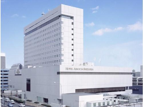 ホテル アソシア静岡◆近畿日本ツーリスト