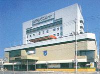 ホテル サンルート清水◆近畿日本ツーリスト