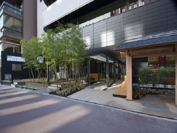 【京都市交通局バス1日券付!アラウンド関西】からすま京都ホテル2・3日間