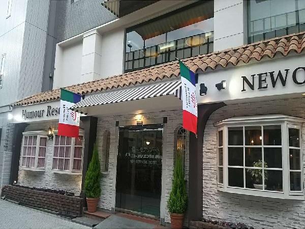 【新幹線こだま&ひかりでGO!大阪】<阿波座>ニューオリエンタルホテル2・3日間
