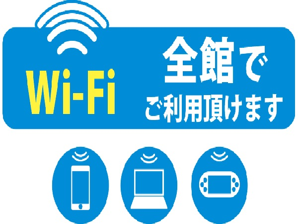 なんばから近鉄奈良線、急行で20分。天然温泉大浴場あり♪<br>Wi−Fi全館でご利用いただけます♪ 【この日がおすすめ(旅館)】 お日にち限定だからお得!