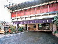 京都屋◆近畿日本ツーリスト