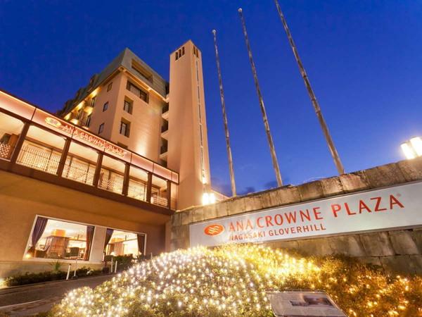 2泊目 基本(割増なし)ホテル「ANAクラウンプラザホテル長崎グラバーヒル」 外観