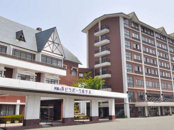 阿蘇の司ビラパーク ホテル&リゾート 外観イメージ