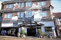 旅館 大和屋◆近畿日本ツーリスト