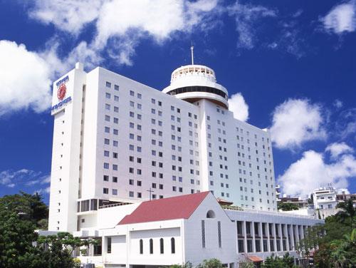 沖縄都ホテル 外観(イメージ)