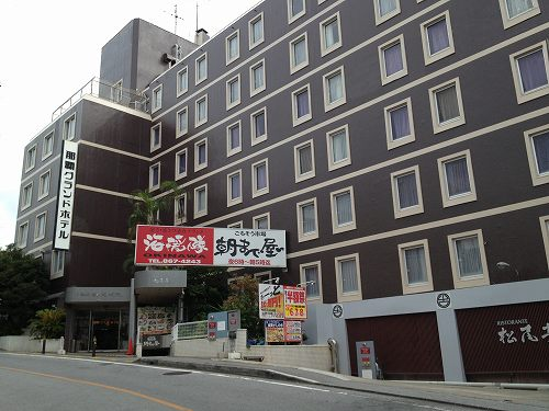 基本(割増なし)ホテルの一例 那覇グランドホテル ※ゆいレール県庁駅より徒歩約6分、国際通りまで徒歩約1分