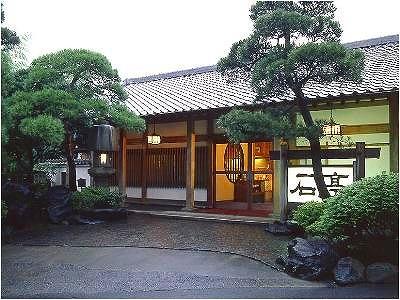 あたみ 石亭◆近畿日本ツーリスト