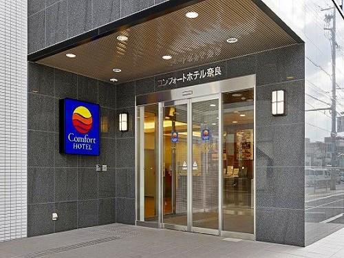 JR奈良駅東口から徒歩3分<br>朝食は6:30から!ビジネスや観光の朝早いご出発でもOK! 観光に!ビジネスに!奈良 奈良ステイ!スタンダードプラン