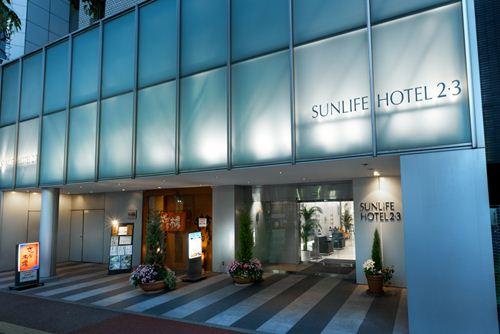 サンライフ ホテル 2・3◆近畿日本ツーリスト