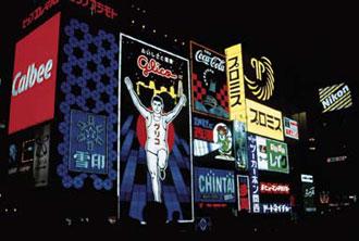 大阪おそらく、日本中で最も、自分の故郷の方言をこよなく愛し、誇りを持って... 大阪旅行・大阪ツ