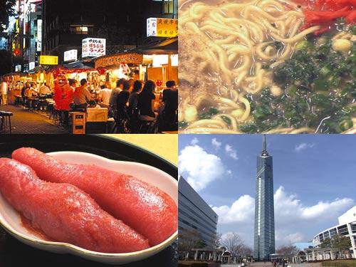 福岡イメージ ※画像はイメージです。食事・観光は別料金です。