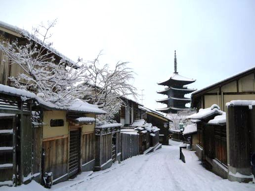 三井ガーデンホテル京都四条 モデレートツイン2~3名 2日間