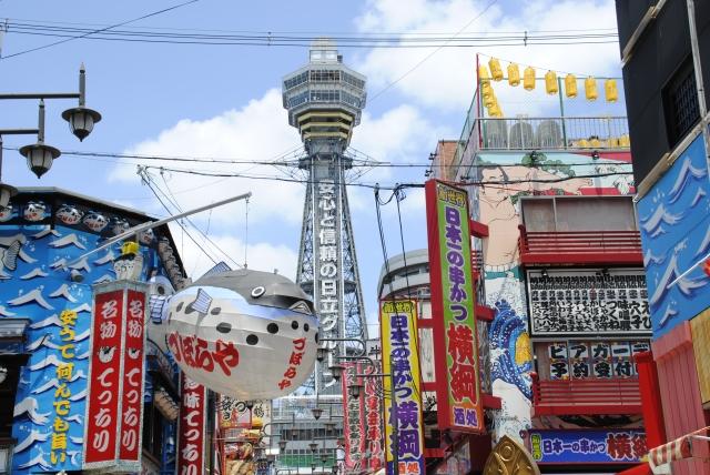 大阪・新世界のイメージ