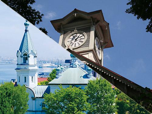 函館(元町エリア/左下)と、札幌(時計台<入場有料>/右上) イメージ