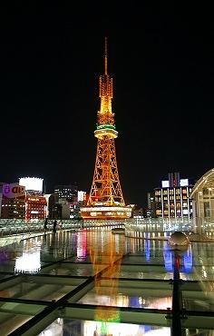 名古屋市内 イメージ