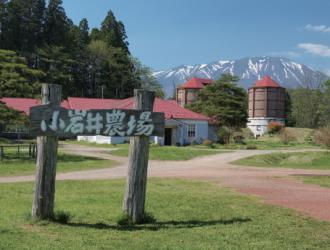 小岩井農場のイメージ