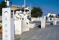 石和温泉街イメージ