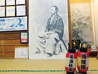 亀山社中記念館(イメージ)