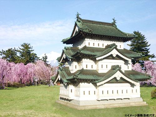 弘前城 イメージ画像(合成)