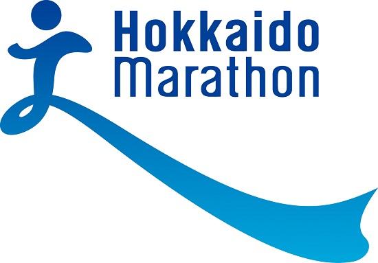 北海道マラソン(ロゴ) 提供:北海道マラソン事務局