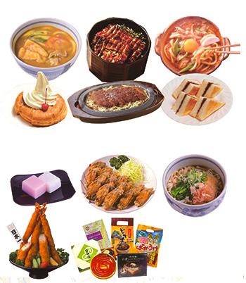 エスカ商店街 お食事のイメージ