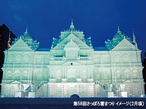 さっぽろ雪まつり 大通会場(過去開催時) イメージ