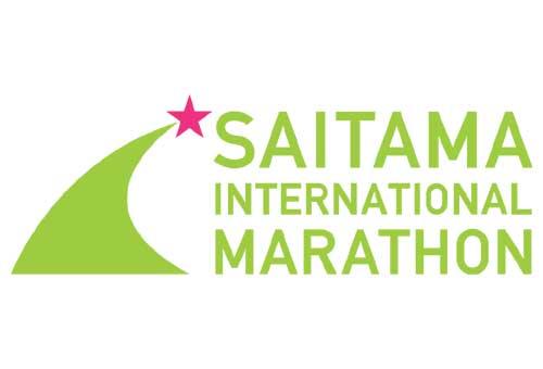 さいたま国際マラソン ロゴ