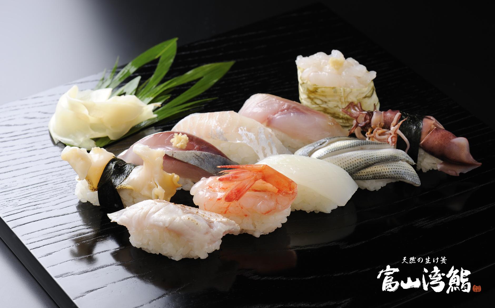 富山湾鮨の一例