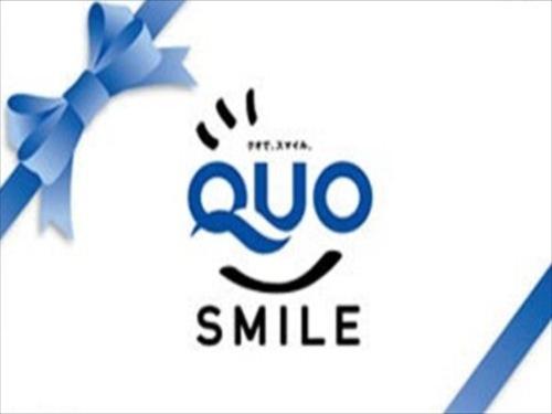 QUOカードがついてお得でうれしい♪京都駅と地下道で直結。<禁煙ルーム> 観光に!ビジネスに!京都 京都駅ステイ!QUOカード1000円付プラン(禁煙)