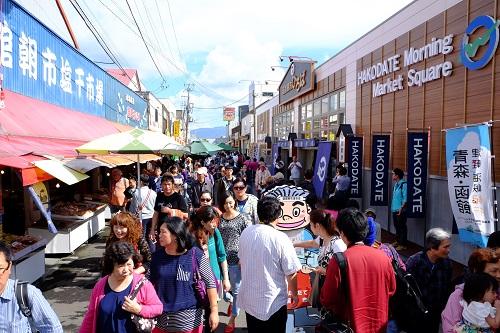 函館朝市のイメージ
